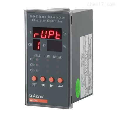 WHD46-33WHD系列溫濕度控制器嵌入式安裝測量3路溫度