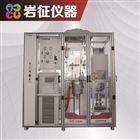 聚碳酸酯多元醇高壓釜裝置