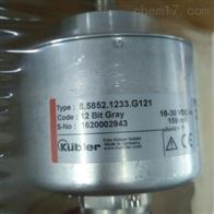 8.5852.1233.G121德国库伯勒kubler编码器