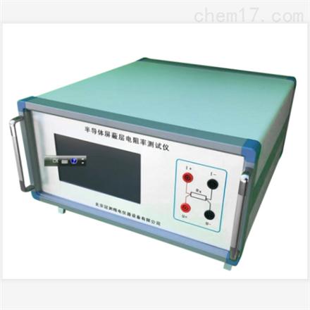 四探针粉末电阻率测试仪