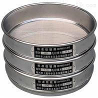 不锈钢旋振筛BSS-600-1S