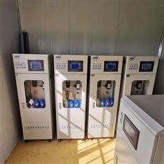 总磷的测试方法-生产厂家(上海博取仪器)
