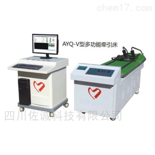 AYQ-V型多功能牵引床