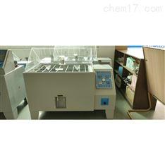 广东省惠州市KD-90科迪盐雾试验箱价格