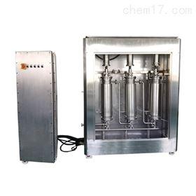 JH-IN3超声波乳化三合一系统