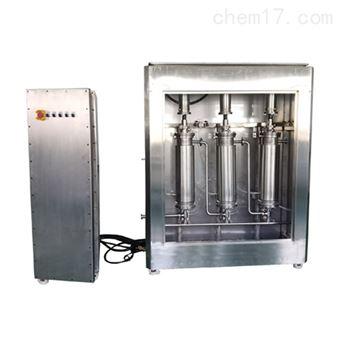 超声波乳化三合一系统