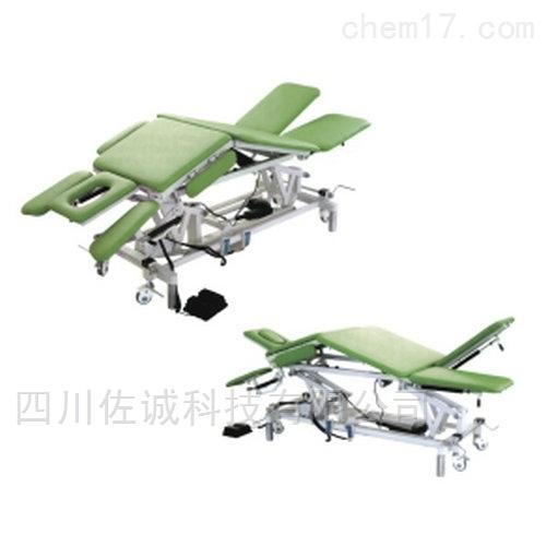 ASF-09型推拿手法床