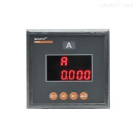 PZ72DI/C三相多功能电表安科瑞0.5级电能表嵌入式