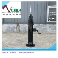 神星牒手动碳纤维升降移动避雷针可承重10kg