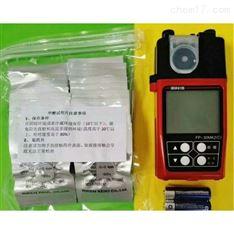 日本理研FP30系列甲醛试剂片(20片/包)