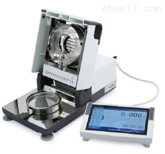 高精度JCH系列后置水分测定仪