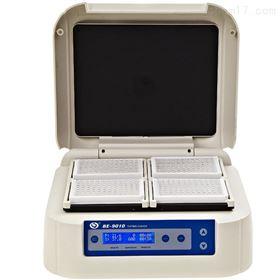 BE-9010其林贝尔微孔板恒温振荡器