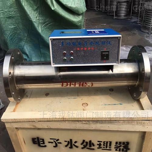多功能高频电子水处理器