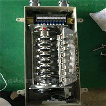 LB-20.12S三菱限位开关又称主令控制器