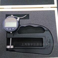 石膏板材厚度测定仪技术参数