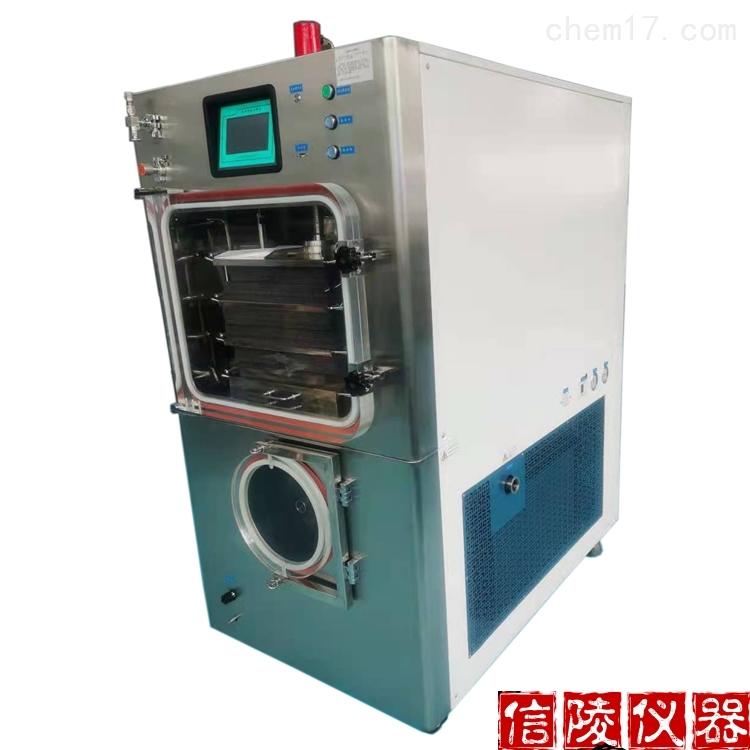 LGJ-50F诊断试剂冻干粉压盖真空冷冻干燥机