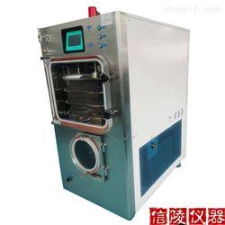 化妆品冷冻干燥机0.5平方自动压盖硅油加热