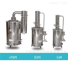 不锈钢蒸馏水器应用范围