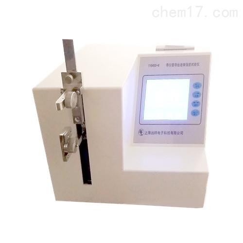 导丝连接强度检测设备