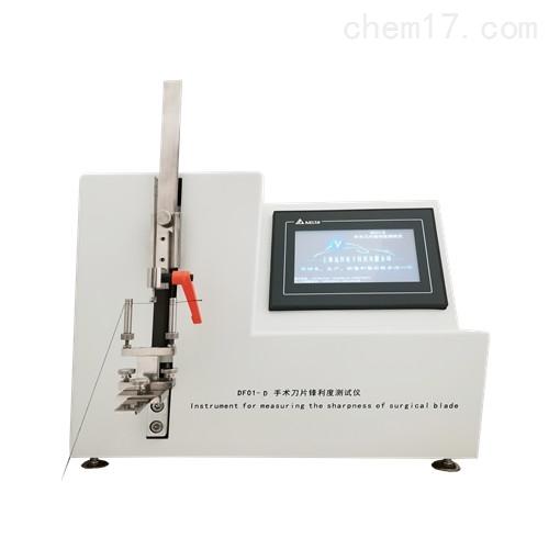 吻合器刀片切割力测试仪