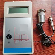 振动频率测量仪