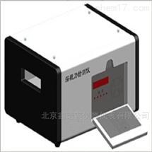 XNC-SSL1深视力检测仪