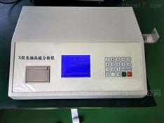 GC-17040A X荧光油品硫分析仪