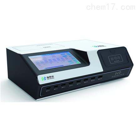 八通道荧光免疫定量分析仪
