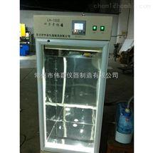 LH-150S种子老化箱(多功能培养箱)