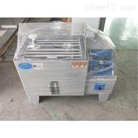 广东佛山供应KD-60型盐雾测试箱