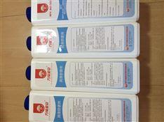 医疗器械多酶清洗剂润滑防锈剂除锈剂
