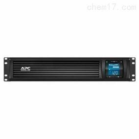 APC SMC1500I-2UCAPC