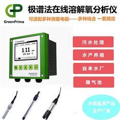 微量氧DO监测仪_英国GreenPrima