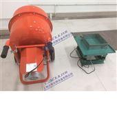 DYL101危险废物固化处理实验装置(水泥固化)