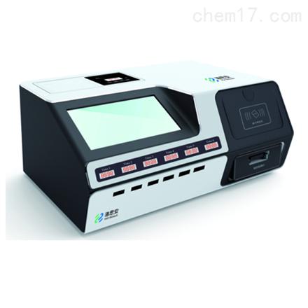恒温免疫定量分析仪