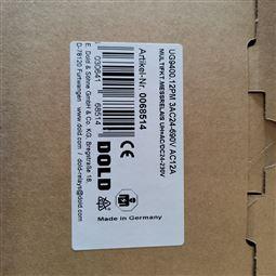 德国进口品牌dold固态继电器厂家供应
