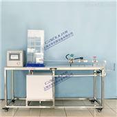 DYT006涡轮流量变送器系数的测定装置水力学