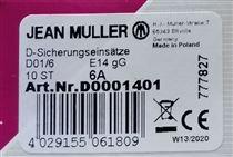 德国jeanmuller熔断器