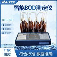 HT-870H型数字式BOD5测定仪