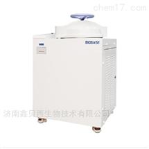 BKQ-B75L高壓滅菌器