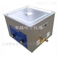 台式超声波清洗机