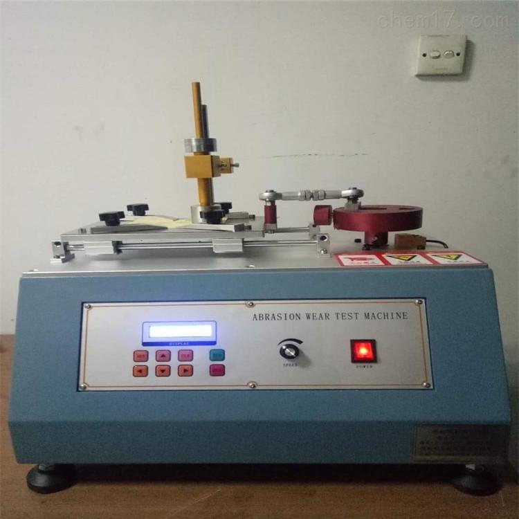 GB/T34844-2017纯无纺纸壁纸耐磨测定仪
