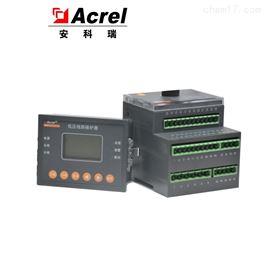 ALP320-1安科瑞线路保护装置 导轨式安装 包邮