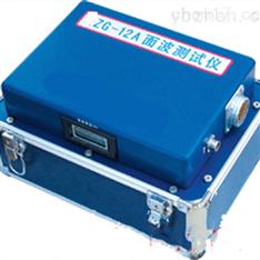 面波测试仪 地震映象测量仪 地质勘探测量仪