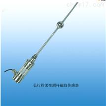 BXS11-230智能型柔性位移計 位移傳感器 土工材料應變位移計 自動記錄位移計