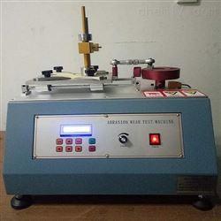 SRT-062佛格式(FOGRO)耐磨擦试验仪