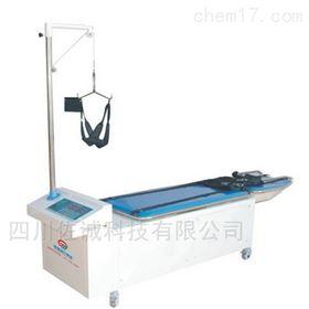 GJT-QY-III型电脑智能颈腰椎电动牵引床