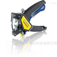 PWS-PLUS 001jokari油压工具
