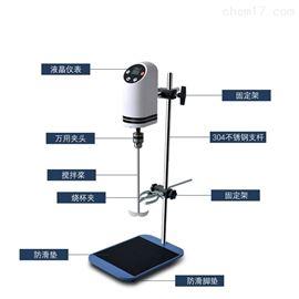 BMSI數顯懸臂式強力電動攪拌器