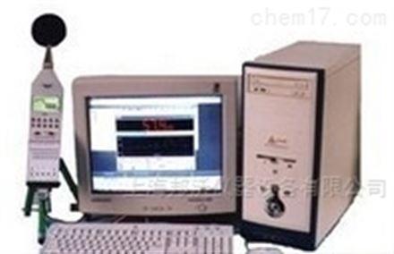 國營紅聲聲級計 精密噪聲自動測量係統